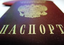 В годы ВОВ москвичи старались не разводиться и не менять имя