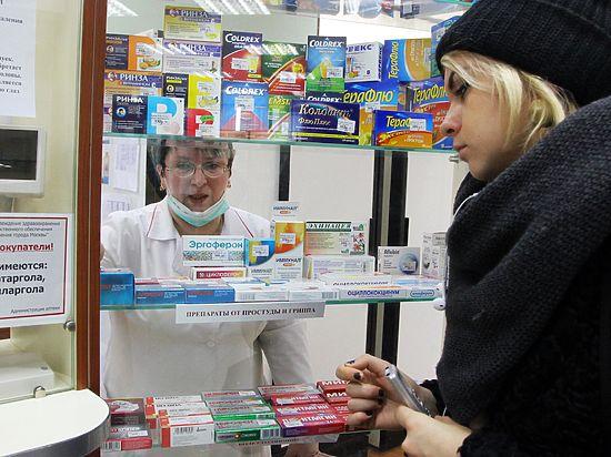Аптекарей обяжут контролировать совместимость лекарств, который приобретает покупатель