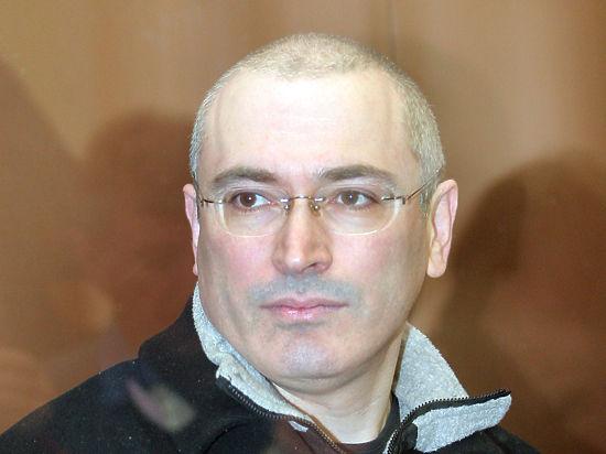 Активы Ходорковского разморожены порешению суда вДублине