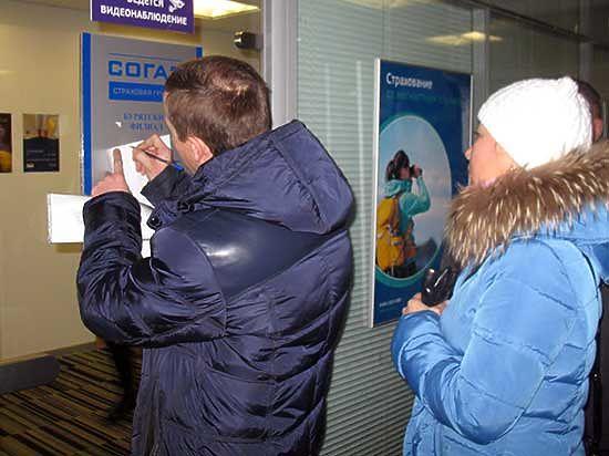 В Улан-Удэ люди занимают очередь за полисами ОСАГО с 4 утра
