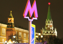 СМИ узнали о возможном отключении сотовой связи в московском метро