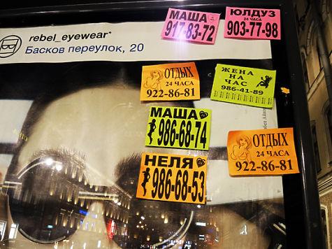 интим услуги Рузовская