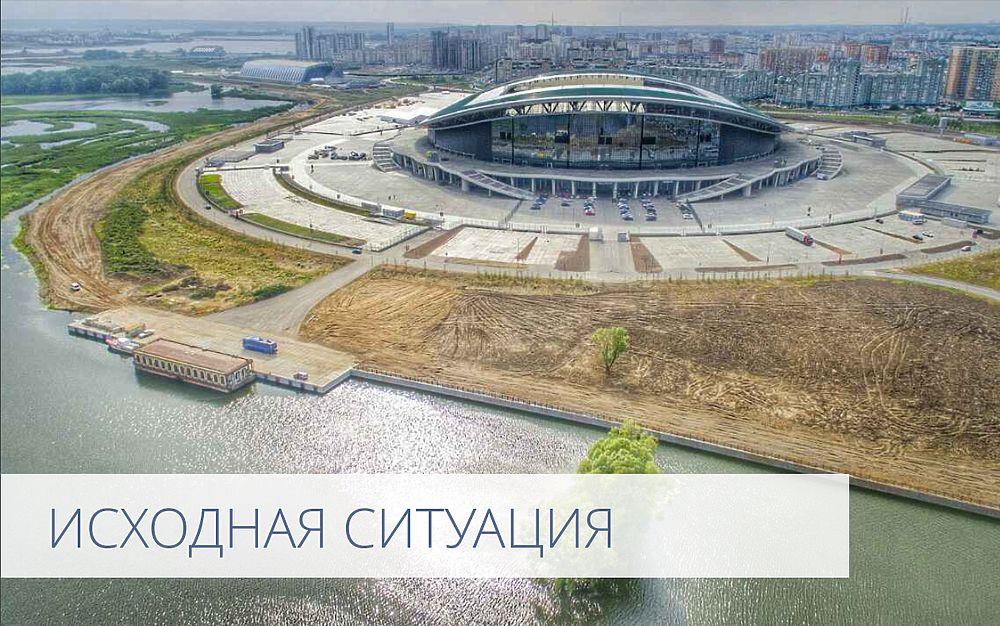"""Представлен проект набережной у """"Казань Арены"""""""