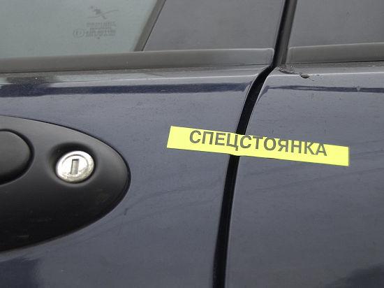 Супруга Хорошавина вызвана кприставу для конфискации ееавтомобиля в заработок государства
