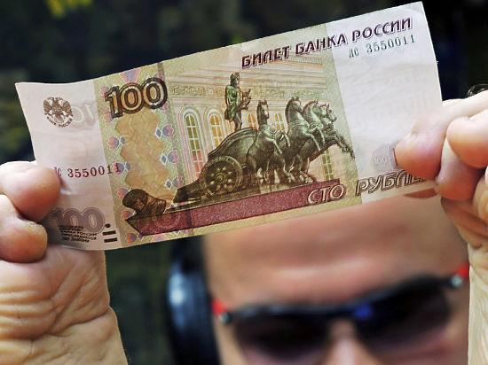 Средний размер розничного кредита в РФ вырос на7%