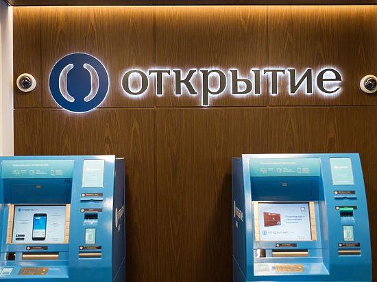 «Открытие» и «Росгосстрах» создадут крупнейшую частную финансовую группу
