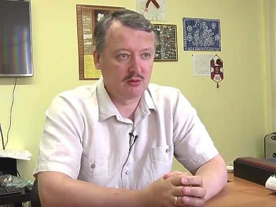 «Шиш с маслом» от государства: Стрелков попросил найти ему работу