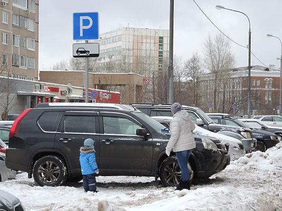 Странности платной парковки: москвичи стали героями анекдотов