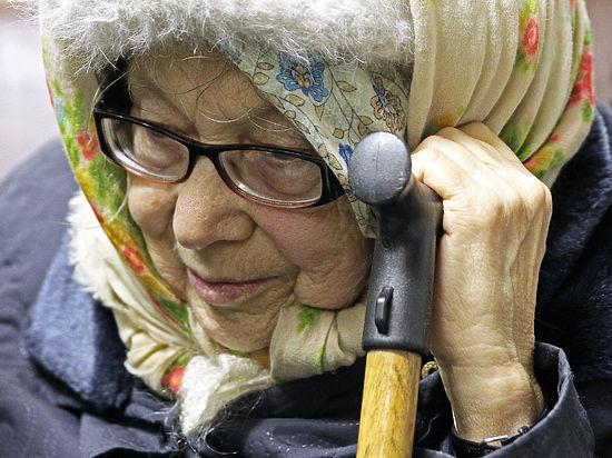 Соцсети взбудоражила новость о задержке выплат 5 тысяч пенсионерам
