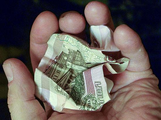 Настоящие доходы граждан России снизились на5,6% — Росстат