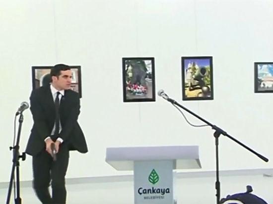 Стали известны новые подробности по делу об убийстве посла России в Турции Андрея Карлова