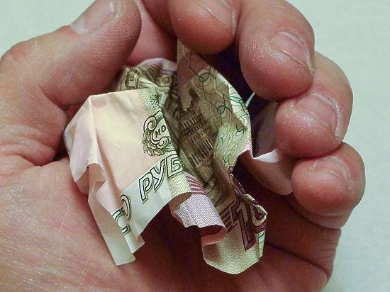d45424654 8292171 - Известный экономист предсказал девальвацию рубля по образцу 2014 года