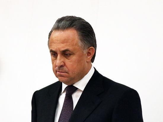 Виталий Мутко может войти всовет ФИФА