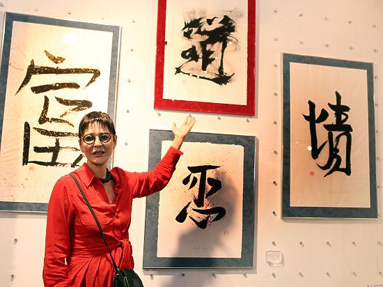 Хакамада нарисовала иероглифами все свои «завихрени»