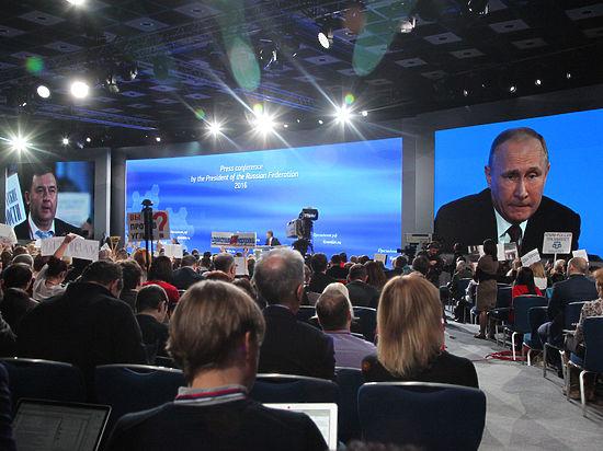 Путин проведет сегодня ежегодную большую пресс-конференцию