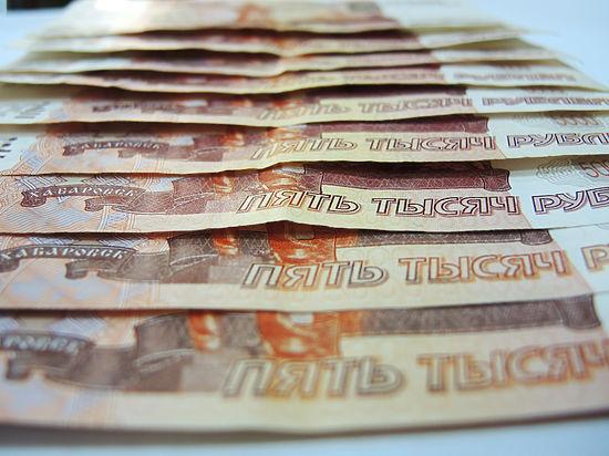bc1720756 3157375 - Путин рассказал, как Резервный фонд спасет российскую экономику