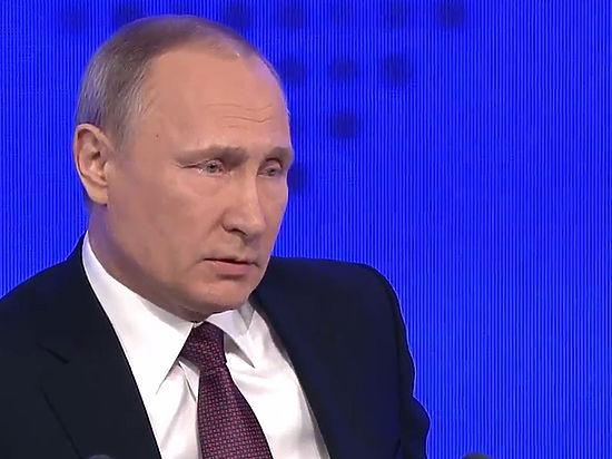 Путин напомнил о преобладании Российской Федерации над «любым агрессором»