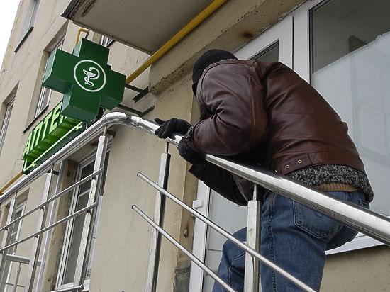 В столичных аптеках объявили «сухой закон»
