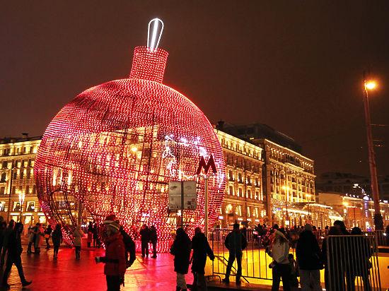 Эксперт: Российское общество надело «розовые очки» из-за праздников