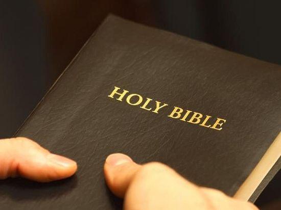 Суд воВладивостоке постановил убить Библию