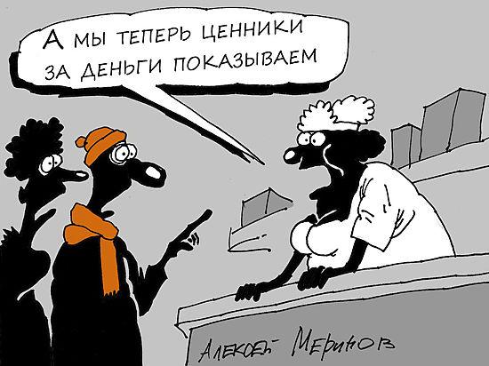 Новогодний стол россиян подорожал на 14 процентов