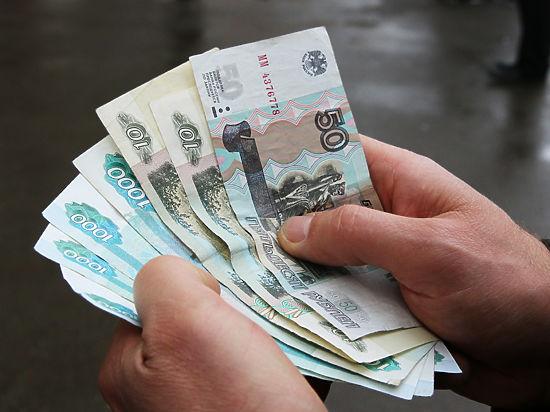ФНС за11 месяцев перечислила вбюджет около 13 трлн руб.