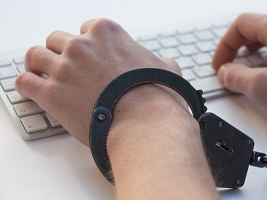 Минкульт разрабатывает систему штрафов заскачивание нелегального контента