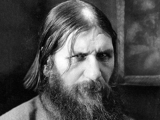 Григорий  Распутин воскрес