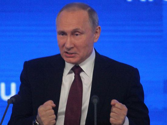 Путин: Российская Федерация расценивает шаги уходящей администрации США как провокационные