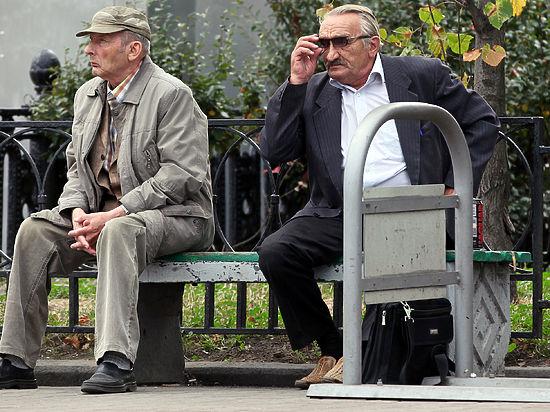В России повысился пенсионный возраст чиновников