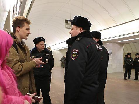 Вмосковской подземке милиция задержала организатора акции «Вметро без штанов»