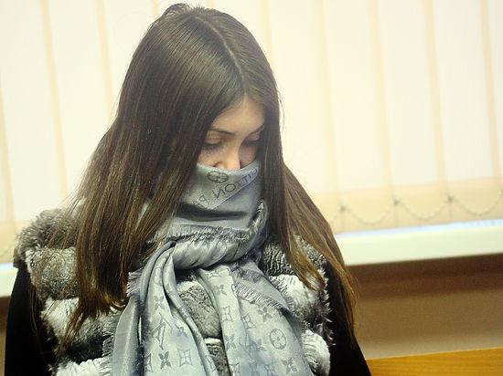 Мара Багдасарян приступила кисправительным работам