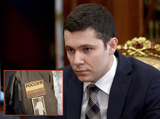 Врио губернатора Калининградской области Алиханов оскандалился из-за неонацистских нашивок