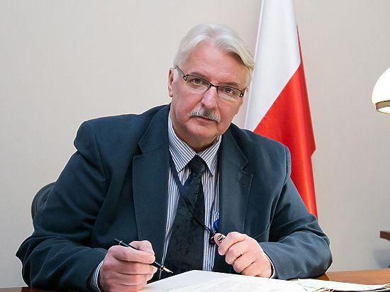 Главу МИД Польши высмеяли за