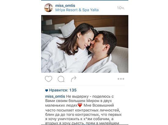 Роковая невеста чиновника: главу службы автодорог Крыма уволили за роскошь