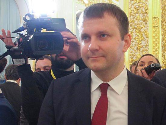 Орешкин рассказал о твердости рубля и призвал вкладывать в Россию