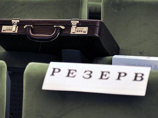 Резервный фонд Правительства Тверской области увеличился более чем в три раза