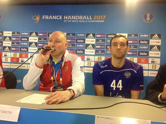 Мужская сборная Российской Федерации проиграет Франции наЧМ погандболу