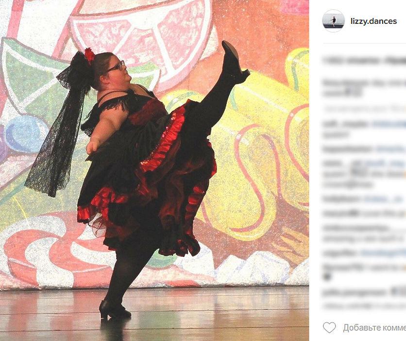 Видеоролики и фотографии в инстаграме юной американской балерины Лизи Хоуэлл собирают тысячи просмотров. Популярность в социальных сетях ей обеспечила нестандартная для балерины фигура. При своих весьма внушительных габаритах Лизи удается, как минимум, не уступать в пластичности и изящности движений своим коллегам.