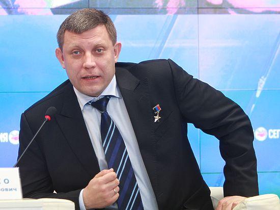 Захарченко прибыл в Крым с официальным визитом