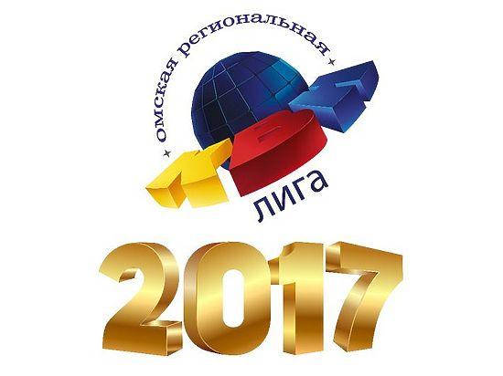 В Омске начался прием заявок от юмористических команд