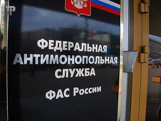 Губернатор Самарской области попал под подозрение ФАС