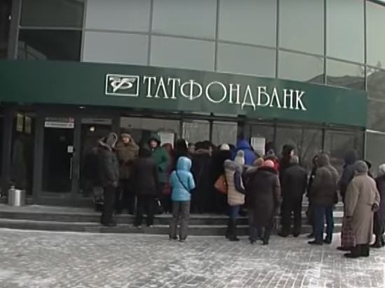 Челнинский адвокат нашел статью для экс-главы Татфондбанка