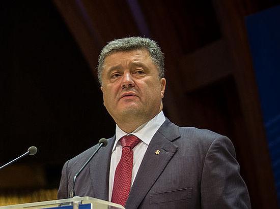 Порошенко прокомментировал иск вГаагу— РФ финансирует терроризм