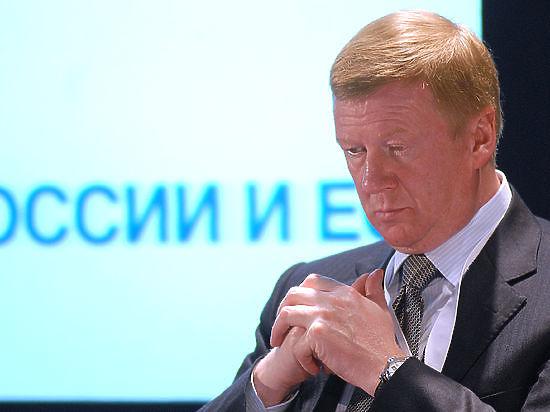 Кремль прокомментировал объявление Чубайса о консилиуме вДавосе: «Ужаса нет»