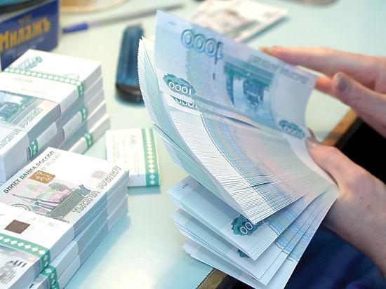 Курс рубля принес хорошие новости