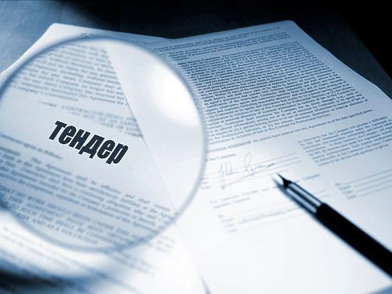 Прокуратура назвала главные ошибки чиновников при проведении госзакупок