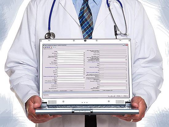 Волгоградские поликлиники переходят на электронные больничные