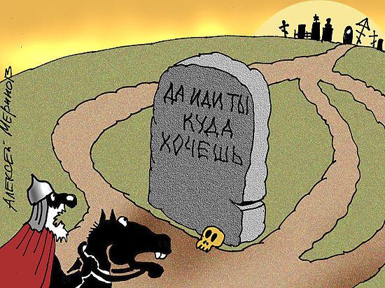 Россия, выбирай: или новый НЭП, или шоковая терапия