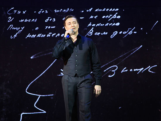 Спектакль «Высоцкий. Рождение легенды» покажут вМосковском губернском театре